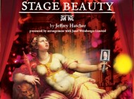 The Compleat Female Stage Beauty @ Lakeside Arts Centre