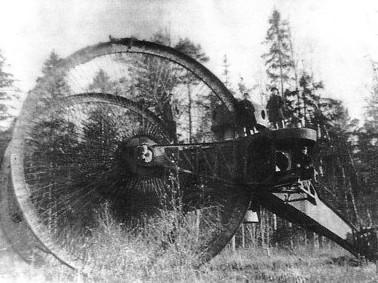 Tsar_tank[1]