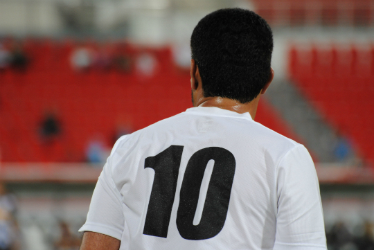 Number_10_Jersey