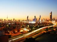 A-Z of Capital Cities: Kuala Lumpur